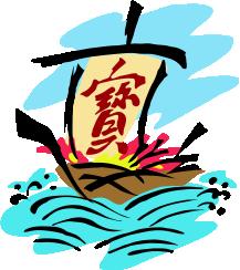 shinshun