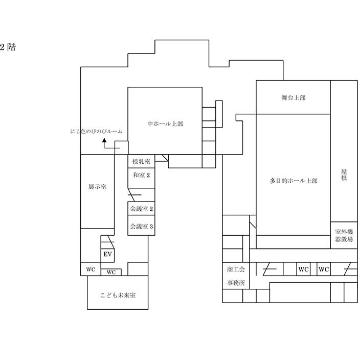 全館平面図 2階