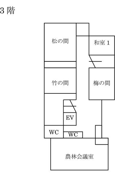 全館平面図 3階